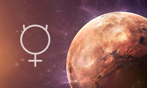 Mercúrio retrógrado - Astrologia