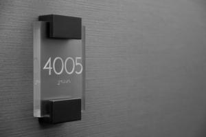Numerologia do endereço comercial